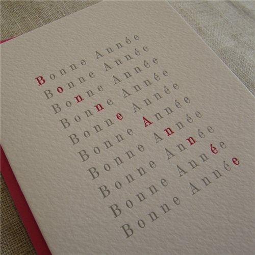 Bonne Année (packet of 6)